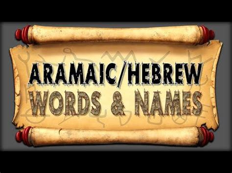 h i s word israelite name book and concordance with strong s numbers biblical genealogy books 17 best images about aramaic on language 1st
