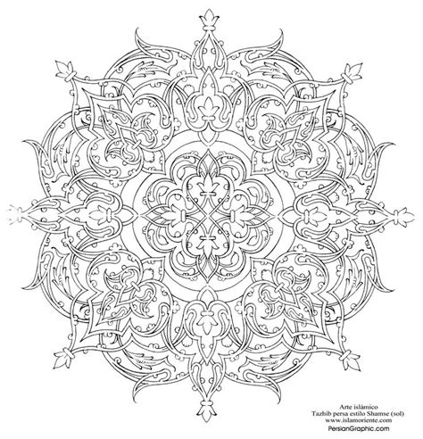 islamic tile coloring pages 88 coloring pages islamic art culture of islam kids