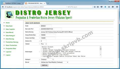 membuat database stok barang dengan xp contoh database stok barang dengan access contoh two