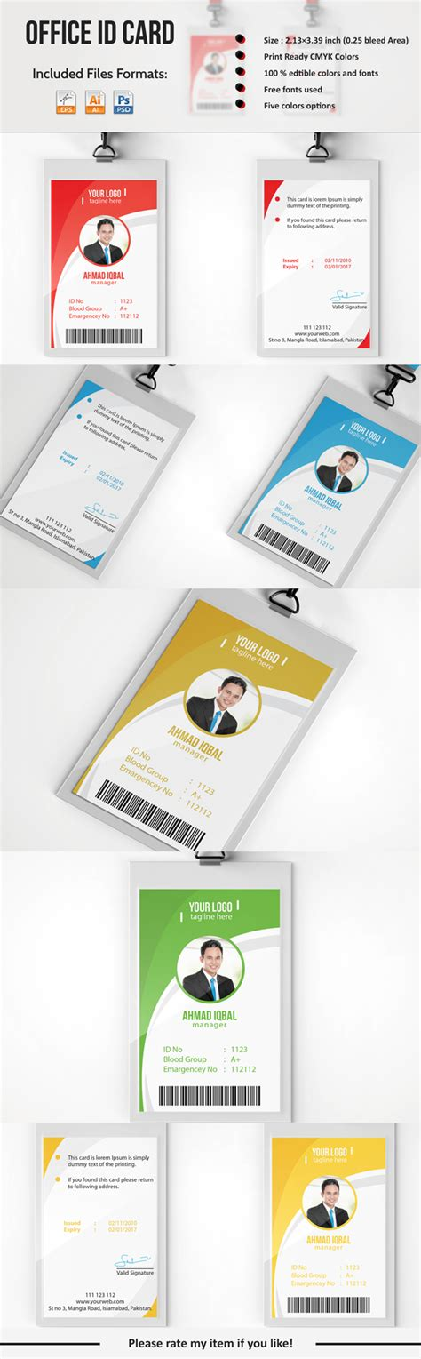 employee id card template free behance professional employee id card on behance 品牌vi