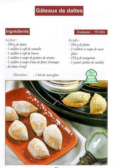 cuisine pdf cuisine marocaine en arabe rachida amhaouch