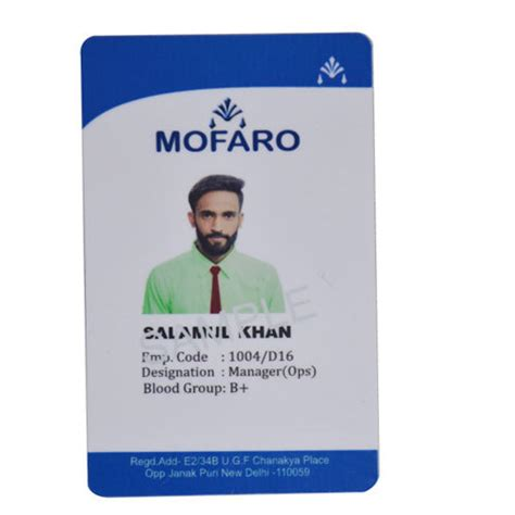 cr80 card template psd id card biometrice identity card for cameroon cameroons