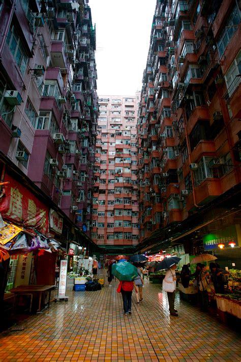 City Mba Hong Kong by Hong Kong City Maze