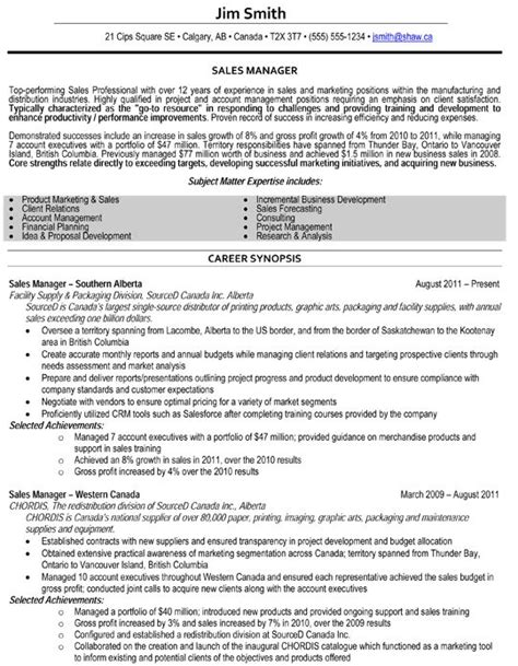 resume format for engineering students ecers classroom pictures 16 best images about resume sles on pinterest manager economics and marketing resume