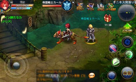 image gallery mmorpg android - Best Mmo Android