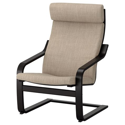 ikea ps 2017 rocking chair 100 ikea ps 2017 rocking chair stockholm collection ikea home design ikea ps 2017 rocking