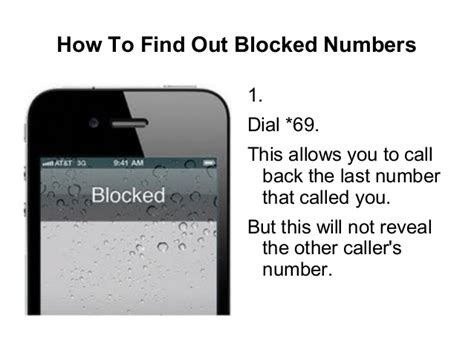 call back number no caller id how to find out blocked numbers call back restricted numbers