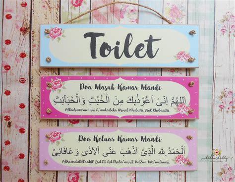 Hiasa Dinging Toilet socmed cus