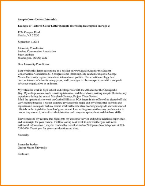 Introduction Letter Cover Letter 4 introduction motivation letter