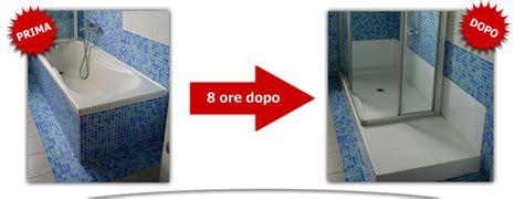 da vasca a doccia trasformazione vasca in doccia senza opere murarie
