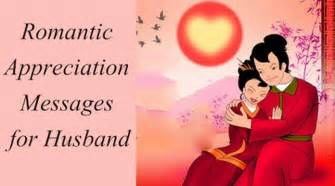 romantic appreciation messages for husband