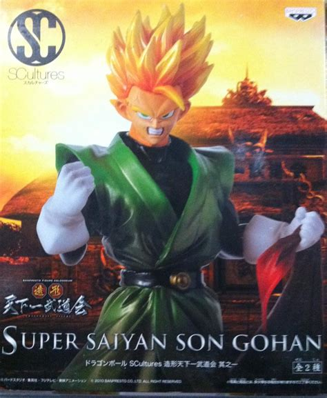 Banpresto Scultures Big Colloseum 7 Piccolo banpresto figure colosseum scultures big visual guide figures toys gashapons