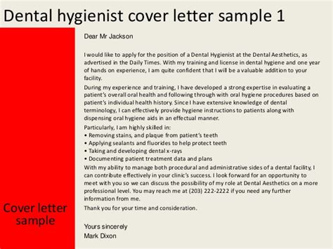 dental hygiene cover letter dental hygienist cover letter