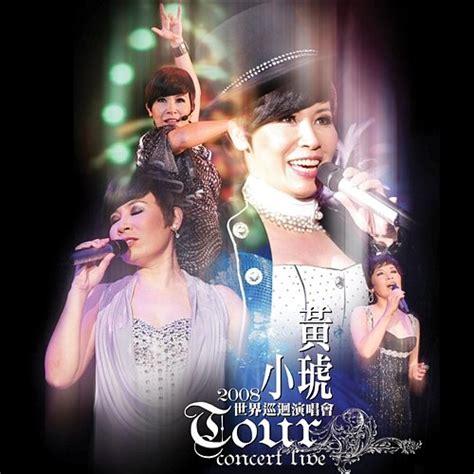 last dance mp last dance tiger huang muzyka mp3 sklep empik com