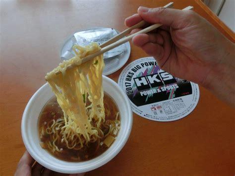 Ramen Jepang mie ramen cup instan hks jepang