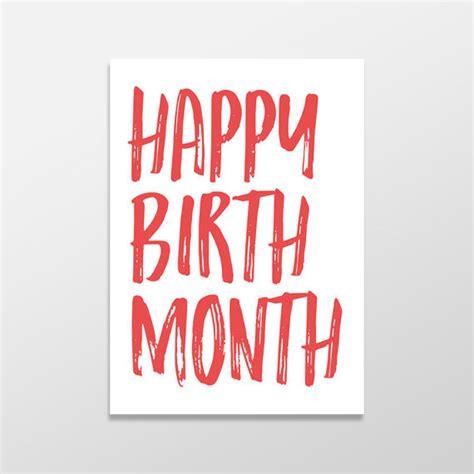 Happy 1 Month Birthday Card Funny Birthday Card Happy Birth Month Funny Greeting Card