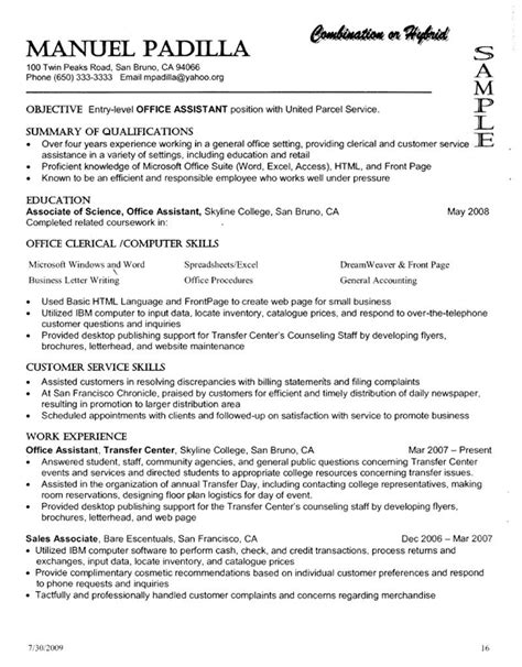Stay At Home Resume Exle by Great Stay Home Resume Sle Photos Gt Gt Impressive