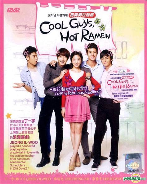 dramacool com cool guys hot ramen dvd end multi audio english