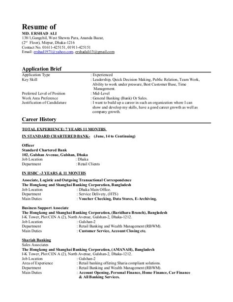 sle resume for a bank teller with no experience sales banking resume