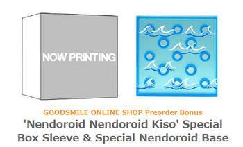 Nendoroid Kiso neko magic anime figure news kantai collection kiso