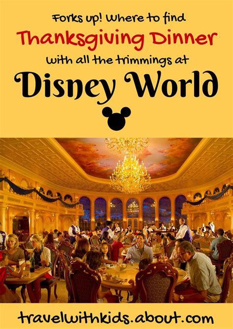 find thanksgiving dinner  disney world