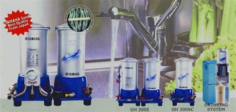 Alat Pembersih Akuarium yamaha water purifier alat pembersih air minum