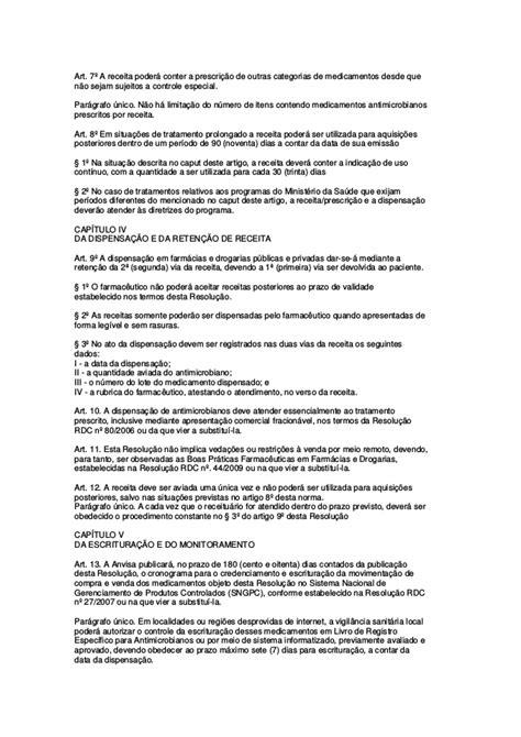 ANTONIO INACIO FERRAZ-ESTUDANTE DE FARMÁCIA EM CAMPINAS SP.
