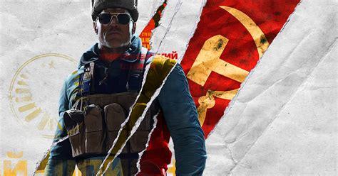call  duty black ops cold war multigeracao sai por