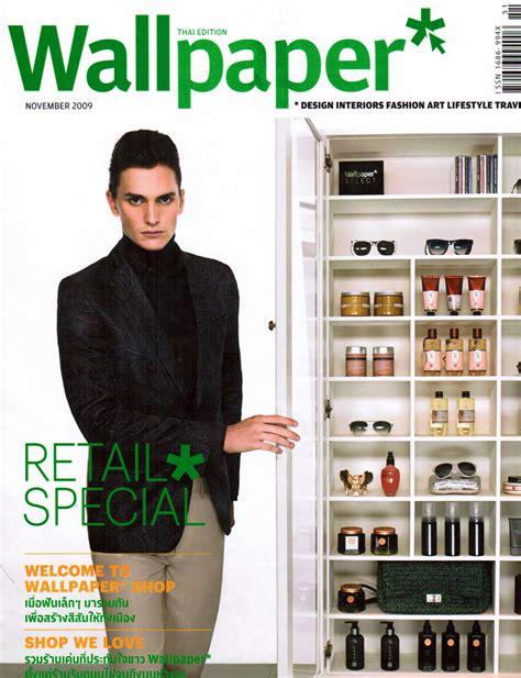 november 2009 sharefaith magazine press publication trimodestudio s page 5