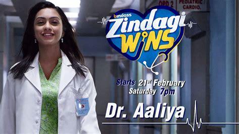When Wins zindagi wins new show on bindass tv starring mihir kiran
