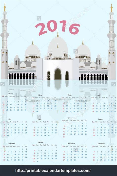 Muslim Calendar Islamic Muslim Calendar 2016 Muslim Calendar 1436