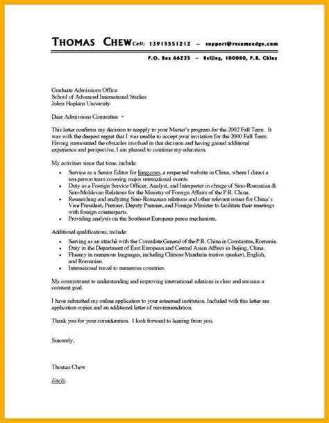 10 cover letter ideas bursary cover letter