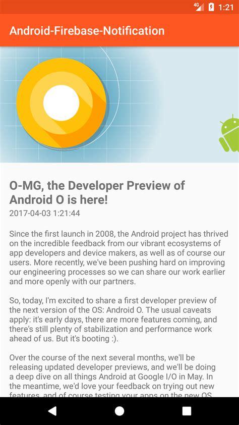 github bangla tutorial github hasancse91 android firebase notification with php