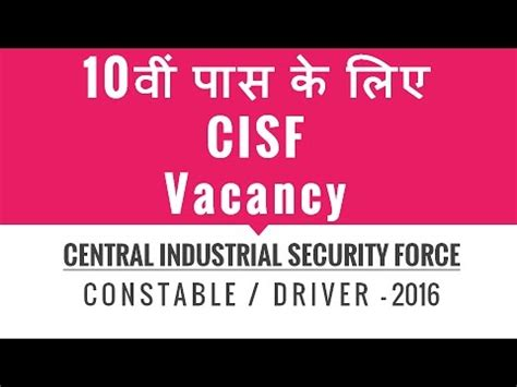 itbp 472 constable driver recruitment 2015 itbpolice nic in jobs cisf nic in buzzpls com