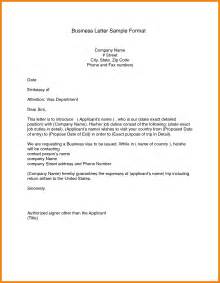 6 form letter template budget template