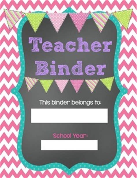 printable lesson plan binder cover free printable teacher s binder chalkboard style by