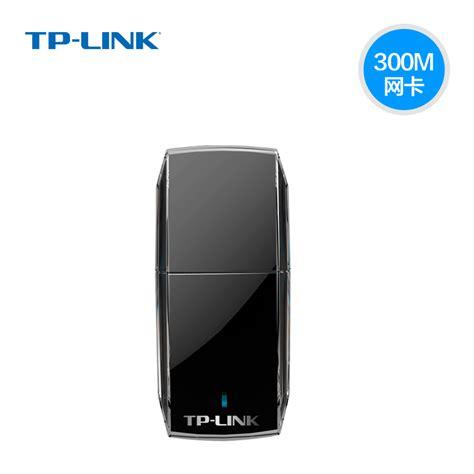 Jual Usb To Lan Tp Link by Tp Link 300m Usb Wireless Lan Tl Wn823n Desktop Notebook