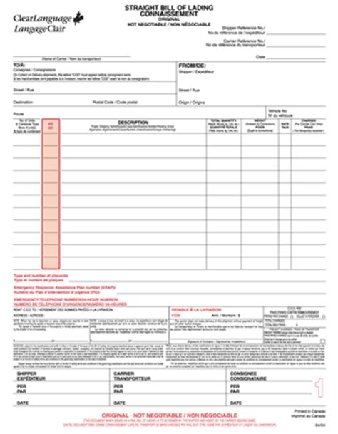 tdg shipping document template shipper s declaration forms 49 cfr shippers declaration