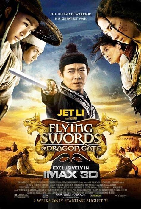 film mandarin jet li the flying swords of dragon gate chinese movie 2012 action