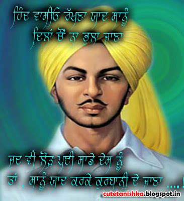 bhagat singh biography in simple english bhagat singh quotes in english quotesgram