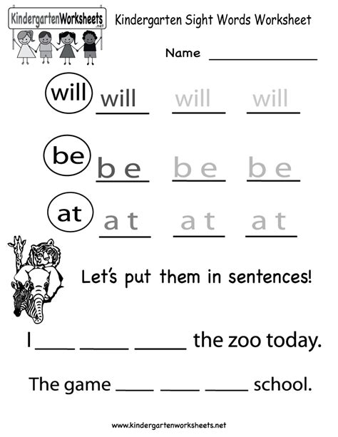 Work For Kindergarten Worksheets by Kindergarten Sight Words Worksheet Printable Worksheets