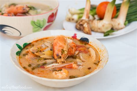 Tom Yam by Recipes Foodland