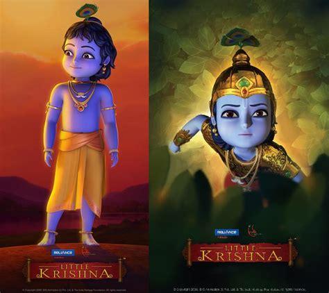 cartoon film of krishna animated little krishna www pixshark com images