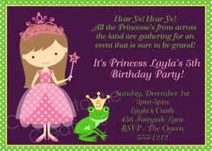 princess invites printable princess birthday invitation printable invite by cutie patootie creations catch my