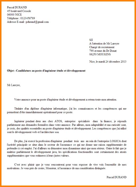 lettre de motivation interne exemple type de lettre de