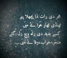 Syari Safire Black pin by nuzhat tahir on midhat e rasool sallalahoo alyhy wa alyhy wasallam