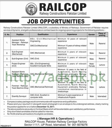 Surveyor Jobs - railway constructions pakistan limited railcop jobs 2017 assistant works managers sub