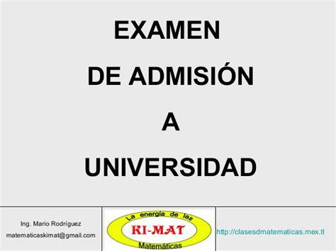examen de admision a la universidad publicaciones anuies tips para pasar el examen de admision para la universidad