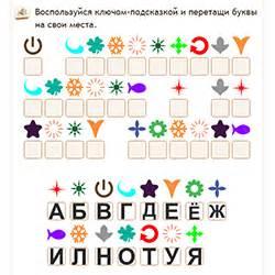 захарьина тесты по русскому языку егэ