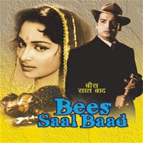 Vcd Original Bad buy bees saal baad vcd